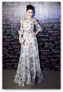Fan Bing Bing Cannes Film Festival